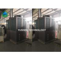 China 15 P Industrial Air Source Heat Pump Floor Heating System Easy Assembling wholesale
