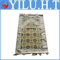China discount custom good best area rugs for sale wholesale