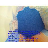 China Low price top quality detergent powder/blue detergent powder/biological washing powder with flower perfume to America wholesale