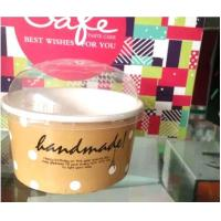 China Eco-friendly icecream cup_Food Grade Eco-friendly icecream cup_Wholesale custom flexo printed paper cup bagease package on sale