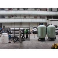 China 1000lph Water Treatment Equipment / Water Treatment System / Reverse Osmosis RO Drinking Water Treatment Plant wholesale