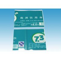 China Printed Shrink Labels For Bottles  , Gravure Shrink Sleeve Labels ISO27000 Certification on sale