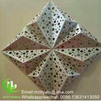 China Hollow Decorative Custom Aluminum Panel Facade Wall Cladding Facade Ceiling Patterned wholesale