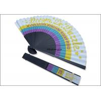 China 21cm Paper Fan Decorations Rainbow One Side Printing Paper For Souvenir wholesale