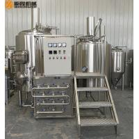 Buy cheap Stainless Steel Mini Brewery Equipment 500L Brewhouse 2B Finished Surface from wholesalers