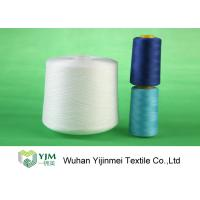 China 40/3 Knotless Polyester Spun Sewing Thread  With 100% Polyester Staple Fiber Material wholesale
