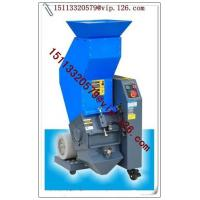 China CE certificate china plastic granulator with best price wholesale