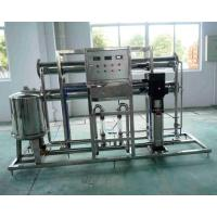 China 1 stage Water Treatment equipments, Ro pre-treatment system, activated carbon wholesale