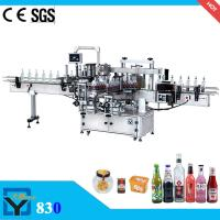 China Full automatic high speed multi-function labeler for bottles wholesale