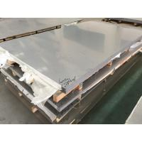 China W.-Nr. 1.4028 ( DIN X30Cr13 ) hot and cold rolled stainless steel plates, sheets wholesale