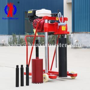 China Gasoline concrete drilling coring machine highway asphalt pavement drilling machine guardrail drilling equipment on sale