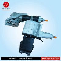 China KZLY-32G manual packing tensioner tool steel strapping machine wholesale