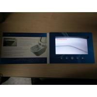 China IPS Screen 1024X600 pixels  7inch LCD video book video brochure , Magnetic switch wholesale