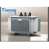 China S11 Electric Oil Immersed Power Transformer Core Type Industrial Power Transformer  wholesale