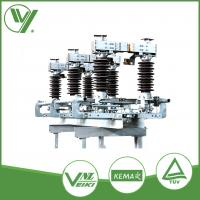 China High Intensity GW4 Low Voltage Isolator Switch With Disconnect Terminal wholesale