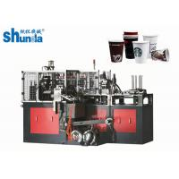 China Automatical Coffee Paper Cup Making Machine With  Oil Lubrication System For  2oz- 46oz In High Speed wholesale