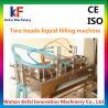 China liquid hand wash filling machine wholesale