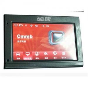 "China 4.3"" Screen Car GPS Navigator wholesale"