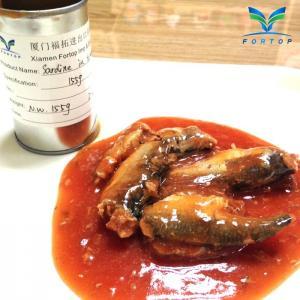 China Canned Sardine wholesale