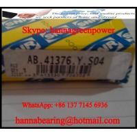 Quality AB.41376.Y.S04 Deep Groove Ball Bearing 25x59x17.5mm for sale