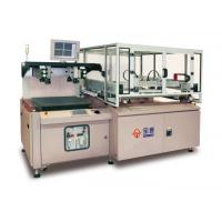 China CCD Screen Printing Machine (Four Axis,Manual Positioning) wholesale