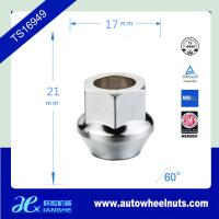 China 17mm Hex Chrome Steel Auto M12x1.5 Wheel Nuts with Ball Seat wholesale