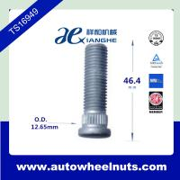 China Cold Forging 12mm x 1.5 Thread Wheel Knurl Studs 12.65mm Diameter 46.4mm Length wholesale