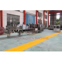 China PET 20L 5 Gallon Water Filling Machine 200BPH Counter Pressure Bottling System wholesale