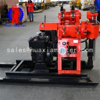China HZ-130YY core drilling rig /130-meter sampling rig for geological exploration/hydraulic water well drill rig wholesale