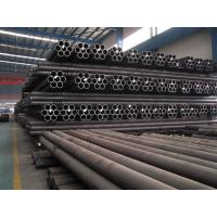 China DIN 2391 ST35 Nbk Cold Drawn Seamless Steel Pipe Black Annealed on sale