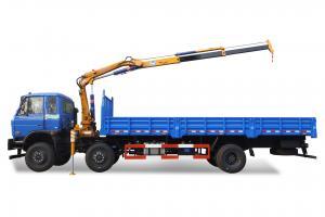 China 3.2 Ton 4x2 Truck Mounted Mobile Crane SQ80ZB2 wholesale