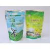 China Custom Printed Colored 2.5 Gallon Zip Lock Bags Laminated Plastic Packaging wholesale