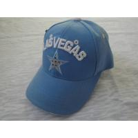 Buy cheap 6 Panel Blue Mens Baseball Caps , Promotional Cotton Youth Baseball Hats from wholesalers