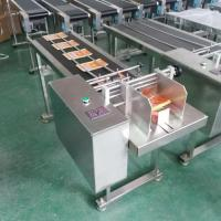 Automatic Card Paging Machine 220v Paper Numbering CE Certificate