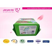 China Safe Large Sanitary Pads , Regular Day Disposable Female Sanitary Napkins wholesale