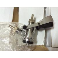 China Nickle Plated Brass Body Beer Keg Accessories D Keg Coupler wholesale