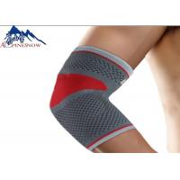 China 3D Silicone Knee Compression Sleeve Sports Knee Support Sleeve Aviod Injury wholesale