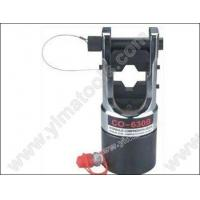 China Electrical Crimping Tool,Hydraulic Clamp CO-630B on sale