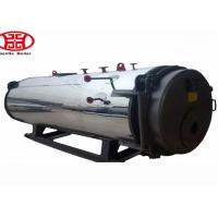 China High Efficiency Gas Steam Boiler , Food Industry Horizontal Diesel Oil Steam Boiler wholesale