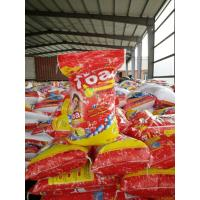 China cheap price 10kg branded laundry detergent/1kg powder detergent with lemon fragrance to africa market wholesale