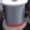 China Iwrc/Iws Core Steel Wire Rope 7X37 6X37+Iws/Iwrc Struction Galvanized Rope wholesale