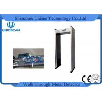 China UB600 6/12/18 Zones  Walk Through Safety Gate with Network Function and Small LCD screen on sale