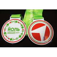 China Poland Medale Die Casting Soft Enamel award medallions White Plating With Sublimate Ribbon on sale