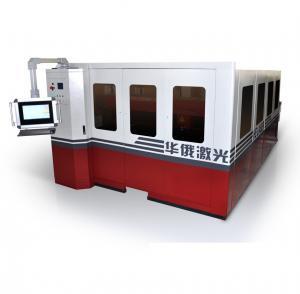 China HECY3015 III WJ 750W YAG Laser Cutting Machine For Metal Sheet / Molybdenum wholesale
