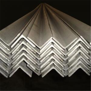 China Steel angle wholesale
