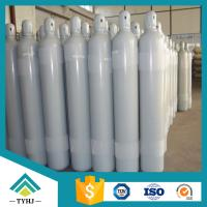 China 2016 NEW Oxygen_Argon_Hydrogen_Helium_Nitrogen Gas Cylinder wholesale