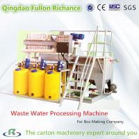 China Waste Water Filter & Filting & Processing Machine for Protecting The Earth wholesale