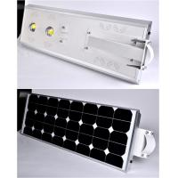 Smart 6000K Solar LED Street Light 120 Degree Viewing Angle , White Color Manufactures