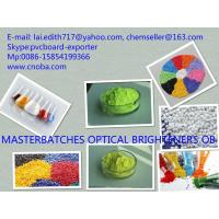 China green or yellow chemical powder for optical brightener masterbatches wholesale