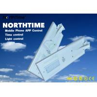 Quality Automatic Smart Integrated Solar Street Light For Factories , Golf Courses for sale